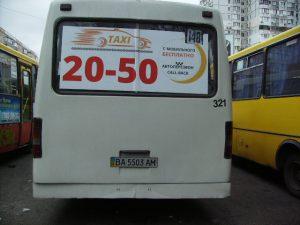 hpim2252